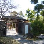 shisuian03