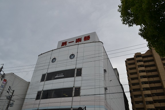 kuhana-daiichigakki2